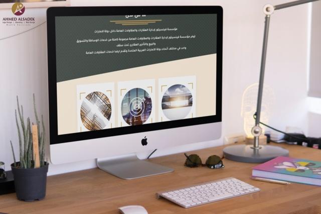 تصميم موقع الكتروني لشركة مقاولات وادارة عقارات فينسيتور في الإمارات - الشارقة