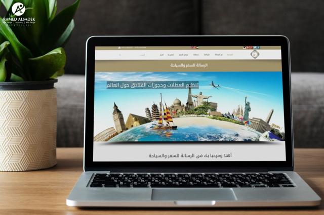 تصميم موقع الكتروني لشركة الرسالة للسفر والسياحة في الإمارات - أبوظبي