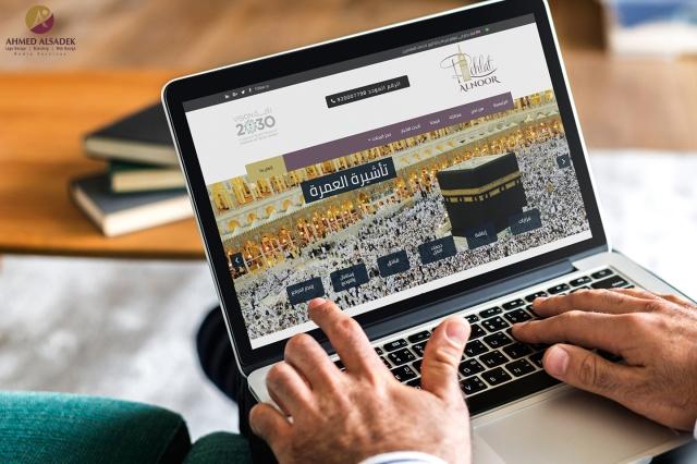 تصميم موقع الكتروني لشركة حج وعمرة (رحلة النور) بالسعودية - مكة المكرمة