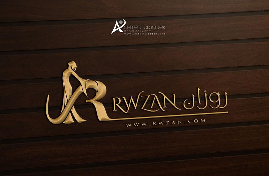 تصميم شعار شركة ملابس نسائية الكويت