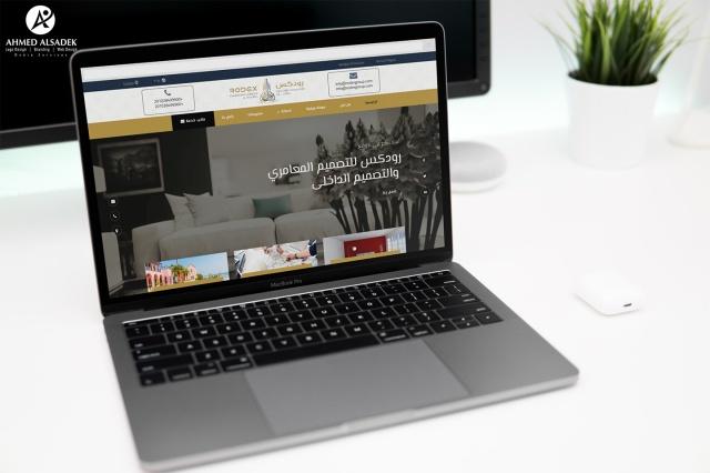 تصميم موقع الكتروني لشركة تصميم معماري وتصميم داخلي (رودكس جروب) مصر - دهب