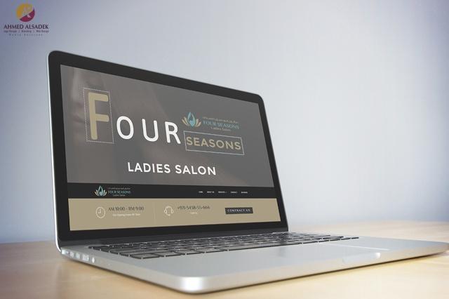 تصميم موقع الكتروني لصالون تجميل (فورسيزون) في الإمارات - أبوظبي