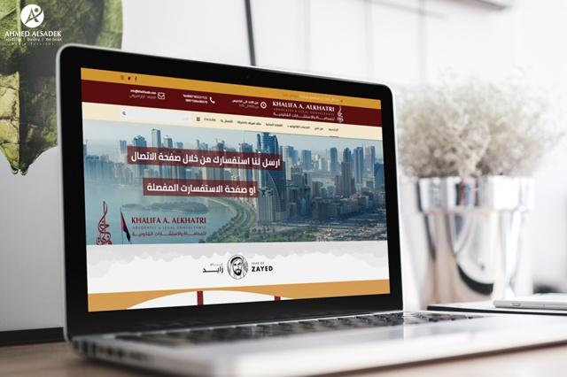تصميم موقع الكتروني للمحامي خليفة الخاطري في الإمارات - الشارقة