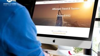 تصميم موقع الكتروني لشركة الفرقان للسفر والسياحة في الإمارات - أبوظبي