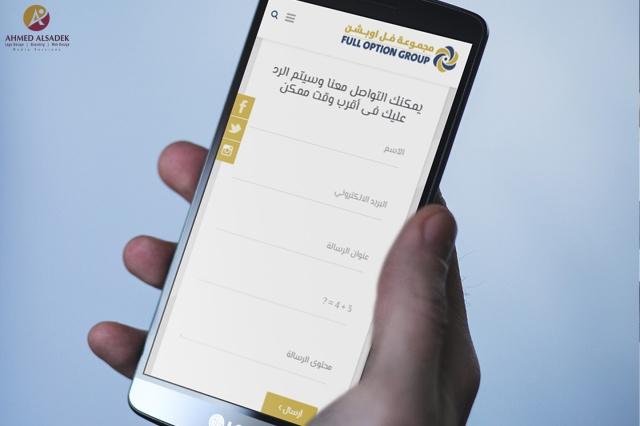 تصميم موقع الكتروني لشركة سيارات مجموعة فل أوبشن موتورز فى الإمارات - أبوظبي
