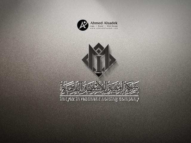 تصميم شعار شركة امتياز للاستثمار القابضة في السعودية